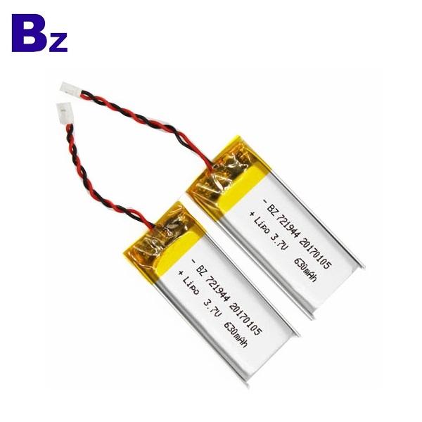 630mAh  Li-ion Battery