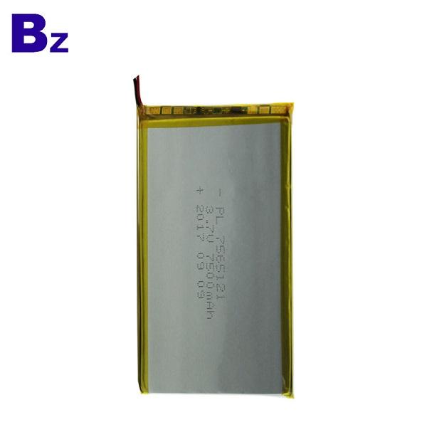 3.7V 7500mAh LiPo Battery