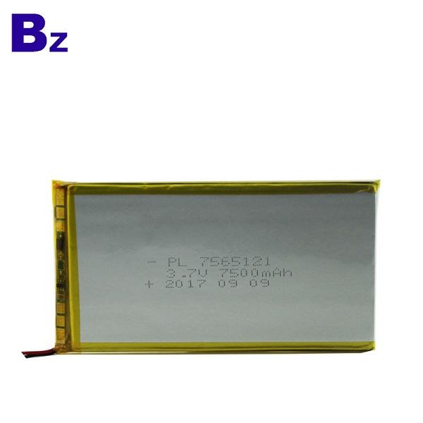 7500mAh LiPo Battery
