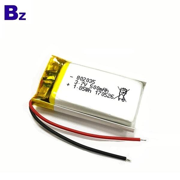 Factory Customized KC Certification Lipo Battery