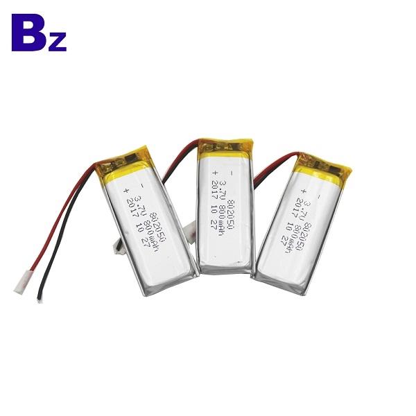800mah Lipo Battery