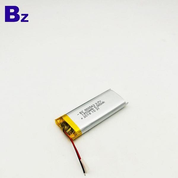 Rechargeable Battery for LED Bike Light