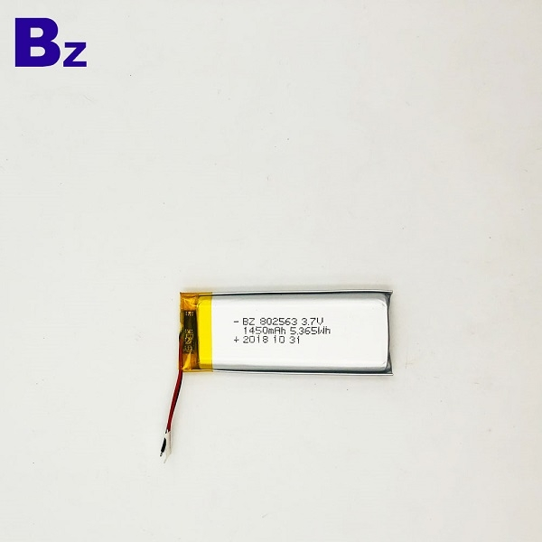 Factory Customized Rechargeable Battery