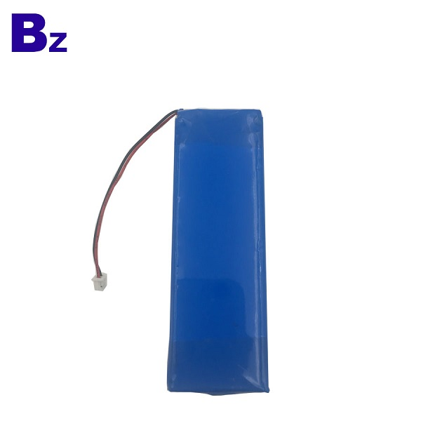 7.4V Rechargeable LiPo Battery Pack