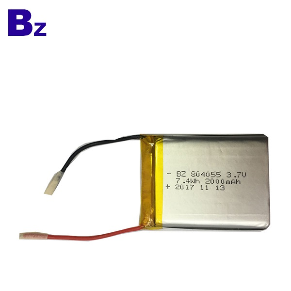 7.4V 2000mAh LiPo Battery
