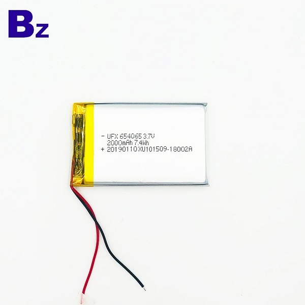Lithium Battery Factory Customized Lipo Battery