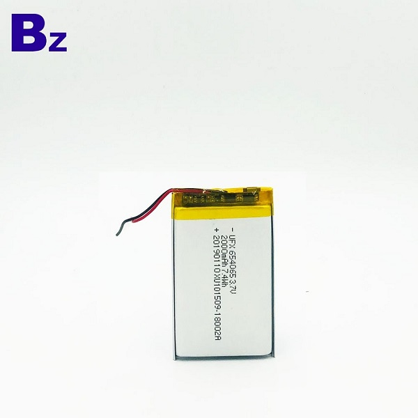 Chinese Lithium Battery