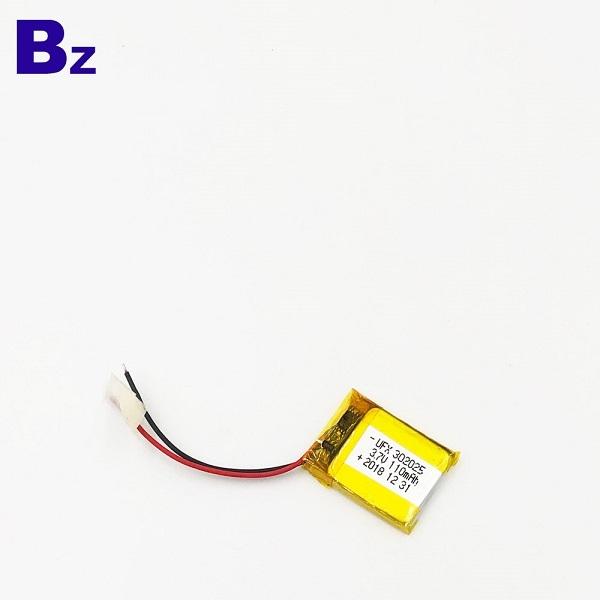110mAh 3.7V Li-Polymer Battery