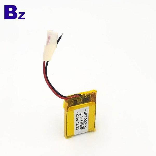 3.7V Battery For Shaver