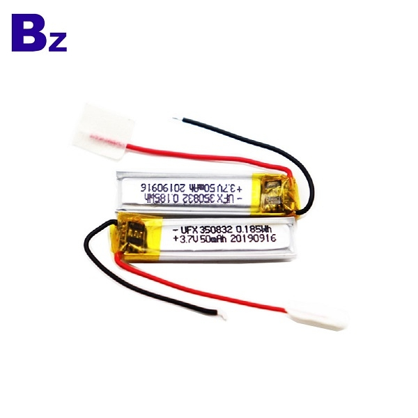 Good Quality 50mAh Lithium Polymer Battery