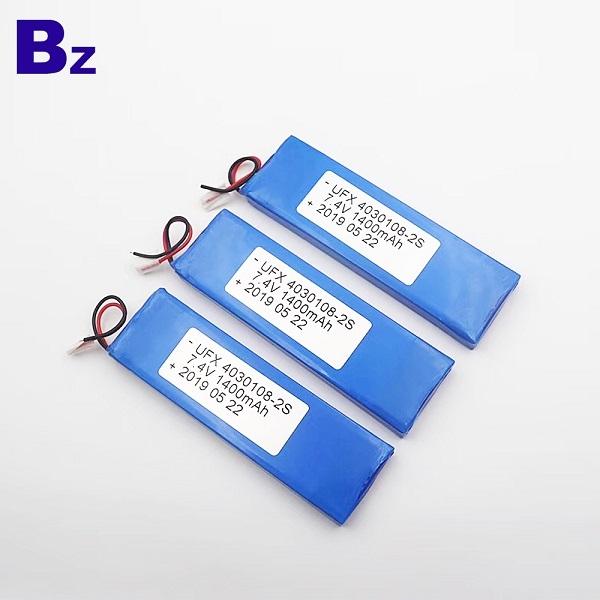 1400mAh Li-Polymer Battery With Wire