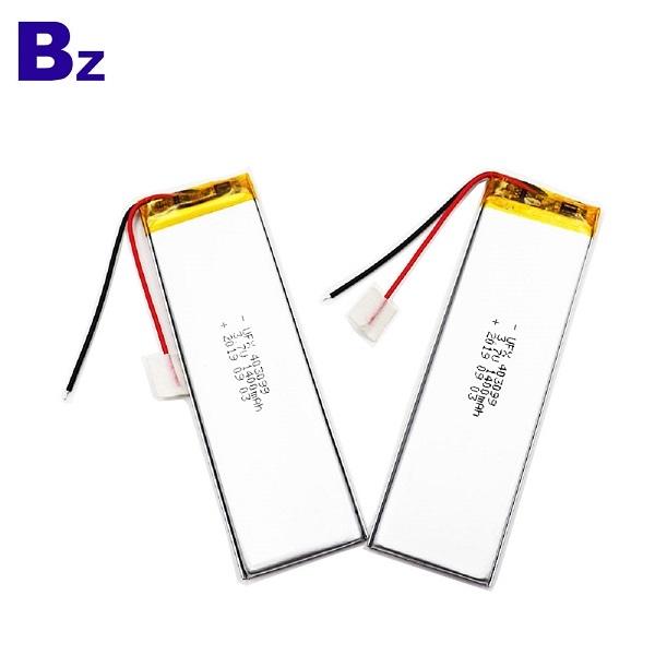 1400mAh 3.7V Li-Polymer Battery