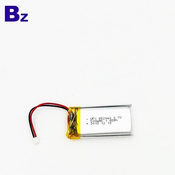 Battery For Massage Stick