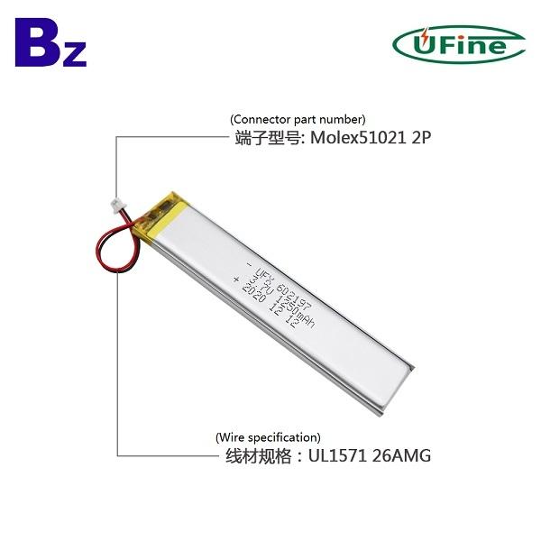 2021 Factory Direct Sales 1250mAh li-ion battery