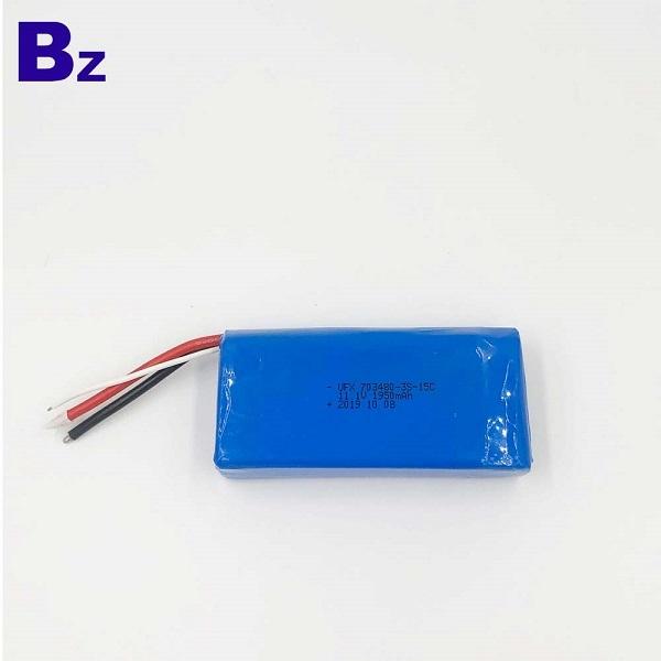 11.1V 1950mAh Lithium Polymer Battery