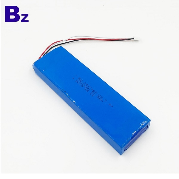 7.4V Li-Polymer Battery With Wire and Plug