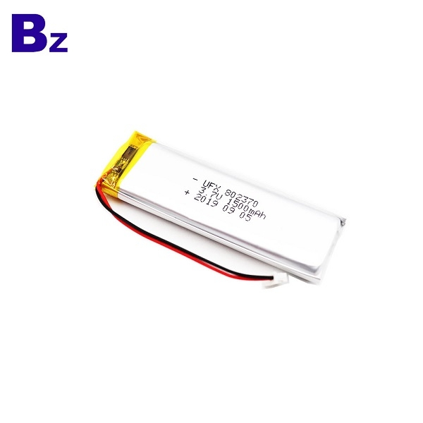 1500mAh Li-Po Battery With MSDS Certification