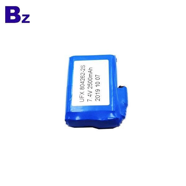 804262-2S 7.4V 2500mAh Lithium Polymer Battery