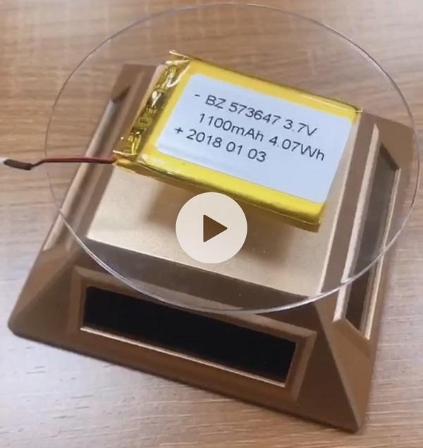 BZ 573647 1100mAh 3.7V Li-ion Battery