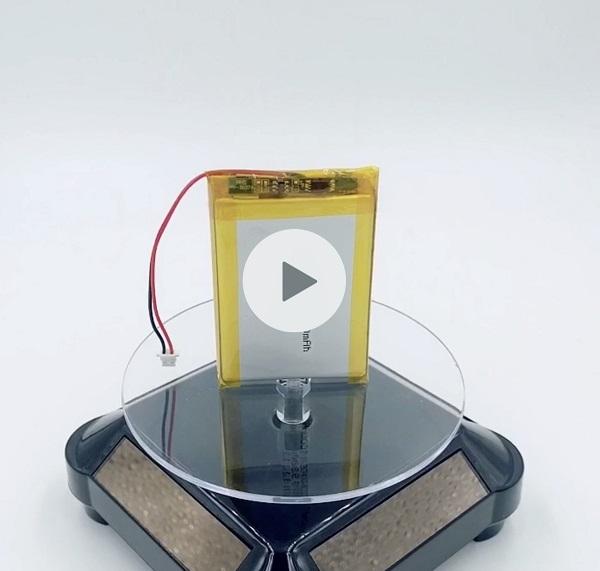 BZ 634058 1600mAh 3.7V Lipo Battery