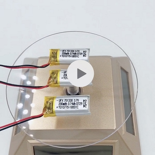 701330 200mAh 3.7V Li-Polymer Battery