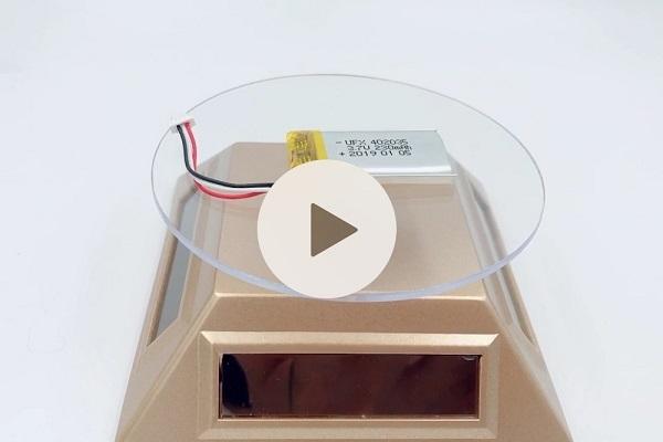 UFX 402035 230mAh 3.7V Li-Polymer Battery